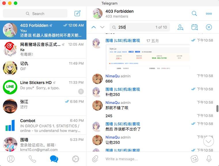 https://wewall.oss-cn-shanghai.aliyuncs.com/wp/uploads/2018/05/A69C7A1D-3650-4E42-B205-0A1B0DB57620.jpg
