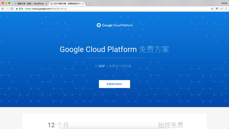 https://wewall.oss-cn-shanghai.aliyuncs.com/wp/uploads/2018/05/E11E6237-2BC8-4646-8BA2-F9279B43354B.jpg