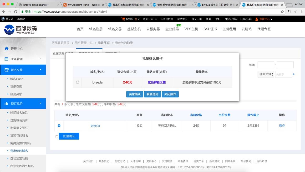 https://wewall.oss-cn-shanghai.aliyuncs.com/wp/uploads/2018/05/IMAGE-2018-05-18-000550.jpg